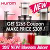 2017 NEW! HUROM BLOSSOM Juicer/Slow speed Healthy Juicer Extractor Mixer Blender