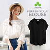 【update On May 28】2017 Korea New Style Blouse Dress Long Blouse Short Blouse S-5XL