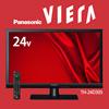 ★数量限定★VIERA TH-24D305 [24インチ] シングルチューナーを搭載した液晶テレビ(24V型)