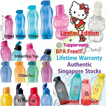 ★Authorized Distributor★ Tupperware Aquasafe Eco Fliptop Water Bottle * 310ml/500ml/750ml/1L * BPA Free * Lifetime Warranty * Corporate Gifts * Christmas * Valentines * CNY * Mug * Immediate Delivery