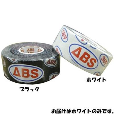 ABS(アメリカン ボウリング サービス) ABS ブランドテープ F 25mm ホワイト 1ケース/12個入り 25mm×4m WH 【ボウリング 小物 アクセサリー ボーリング】の画像