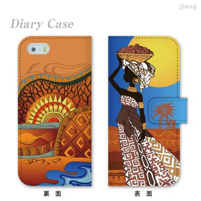 全機種対応 ジアン jiang ダイアリーケース 手帳型 iPhone6 Plus iPhone5s iPhone5c アイフォン iphone 5s 5c Xperia AQUOS ARROWS GALAXY ケース Case カバー スマホケース かわいい アフリカンヒーリング エスニック 01-ip5-ds0162 10P06May15の画像
