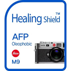 [Healing Shield] AFP Olephobic Screen Protector Film 2pcs for Leica M9 - Made in Korea