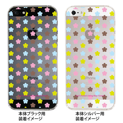 【iPhone5S】【iPhone5】【Clear Fashion】【iPhone5ケース】【カバー】【スマホケース】【クリアケース】【May Flowers】 ip5-09-mf0003の画像