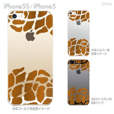 【iPhone5S】【iPhone5】【iPhone5sケース】【iPhone5ケース】【カバー】【スマホケース】【クリアケース】【チェック・ボーダー・ドット】【ジラフ柄】 21-ip5s-ca0052の画像