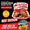 [1+1] Joneve {Beef edition} SiChuan Bashu Instant Hot Pot Ma La Steamboat-Free 1 Box Potato Glass noodle