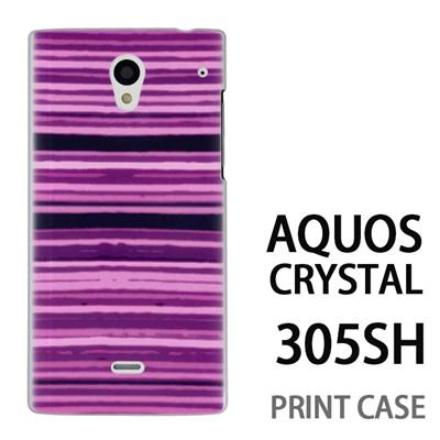 AQUOS CRYSTAL 305SH 用『No4 かすれボーダー 紫』特殊印刷ケース【 aquos crystal 305sh アクオス クリスタル アクオスクリスタル softbank ケース プリント カバー スマホケース スマホカバー 】の画像
