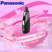 Panasonic ER430K Wet / Dry Nose and Ear Hair Trimmer - Vacuum Ergonomic