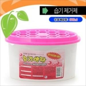 Qoo10 Dehumidifying Agent Souvenir Gift Housewarming