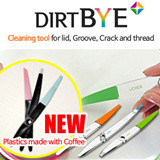 ★Dirt BYE Cleaning Tool 6Color★Plastics made with Coffee/ECO -  Plastics Use/Dehumidification/Deodorization Removal/lid/groove/crack and thread/Easily remove/without damage/gobiz-115