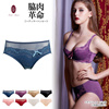 Mode Marie Side-Slimming Revolution 62408 Collection Regular Panties (A57F62408)
