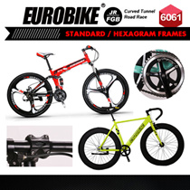 EUROBIKE FIXED GEAR STANDARD FIXIE FRAME HEXAGRAM FRAME / Eurobike G4 Foldable Mountain Bike