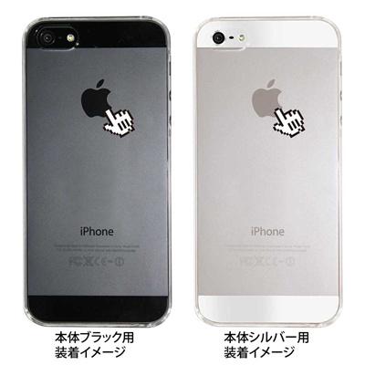 【iPhone5S】【iPhone5】【iPhone5】【ケース】【カバー】【スマホケース】【クリアケース】【クリック】 ip5-08-ca0030の画像