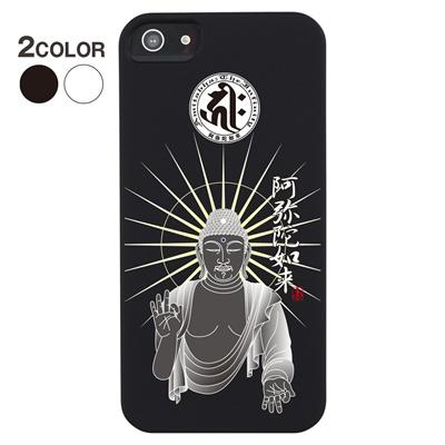 【iPhone5S】【iPhone5】【阿弥陀如来】【iPhone5ケース】【カバー】【スマホケース】【仏陀十三仏】 ip5-bds010の画像