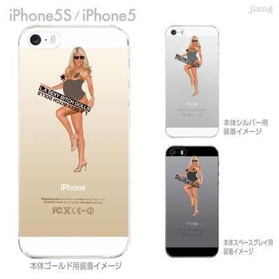 【iPhone5S】【iPhone5】【HAREM graphics】【iPhone5sケース】【カバー】【スマホケース】【クリアケース】 hgx-ip5s-124の画像
