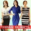 FORMAL WORK DRESS/LUXURY DRESS COLLECTION 2015 SPRING SUMMER NEW ARRIVAL
