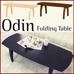テーブル ローテーブル センターテーブル 折りたたみ式テーブル ソファテーブル 激安 最安価挑戦 インテリア 高級感 m091286