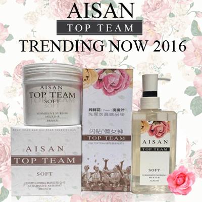 1 day specialbest xmas gift trending 2016 aisan top