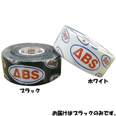 ABS(アメリカン ボウリング サービス) ABS ブランドテープ F 25mm ブラック 1ケース/12個入り 25mm×4m BK 【ボウリング 小物 アクセサリー ボーリング】の画像