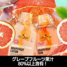 [Label Young]爽やかなデイリースキンケア★ショッキングFEEL SO GOODグレフル 化粧水/乳液[韓国コスメ]