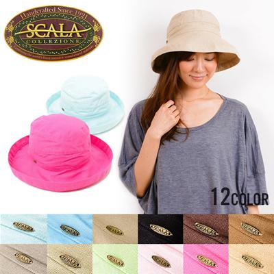 スカラハット 帽子 SCALA レディース ハット UVカット LC484の画像