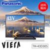 ★数量限定★VIERA TH-43D305 [43インチ] シングルチューナーを搭載した液晶テレビ(43V型) フルハイビジョン