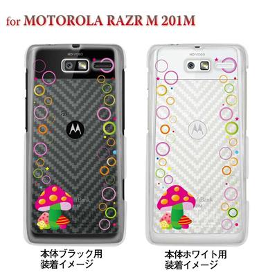【MOTOROLA RAZR ケース】【201M】【Soft Bank】【カバー】【スマホケース】【クリアケース】【ピンクきのこ】 22-201m-ca0018の画像
