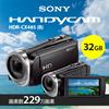 ★数量限定★HDR-CX485  ビデオカメラ 32GB 光学30倍 Handycam