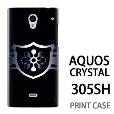 AQUOS CRYSTAL 305SH 用『No3 緑のエンブレム』特殊印刷ケース【 aquos crystal 305sh アクオス クリスタル アクオスクリスタル softbank ケース プリント カバー スマホケース スマホカバー 】の画像