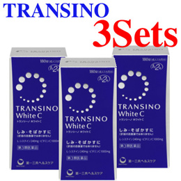 3 Sets★Lowest Price★TRANSINO White C Whitening Supplement! for Spots Freckles!