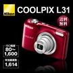 【カートクーポン使えます!】ニコン デジタルカメラ COOLPIX L31 レッド