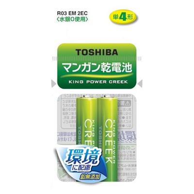 【メール便発送】東芝マンガン電池単4(2個入・吊下)R03EM2EC00005007