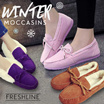 Winter Shoes★Winter Boots★Women shoes★Slimming shoes★Sports Shoes★Men Shoes★fur lining   warm Doug shoes plus velvet Korean flat shoes leisure shoes pedal lazy students scoop shoes waterproof