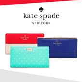 READY STOCK IN SG- KATE SPADE WALLET/WRISTLETS
