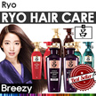 BREEZY ★ [RYO] Hit Item Collection / Jayang / Hambit / Heuk-un / Cheong-ah / Spa Teraphy / Premium / Shampoo / Conditioner / Amorepacific / Hair Loss / Hair Care /Christmas