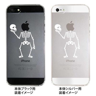 【iPhone5S】【iPhone5】【iPhone5】【ケース】【カバー】【スマホケース】【クリアケース】【ガイコツ】 ip5-10-ca0012の画像