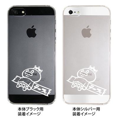 【iPhone5S】【iPhone5】【iPhone5ケース】【カバー】【スマホケース】【クリアケース】【マシュマロキングス】【キャラクター】【テープ】 23-ip5-mk0042の画像