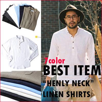 ★ヘンリーネックシャツ(7color)★メンズシャツ リネンシャツ 長袖 リネン LINEN 夏シャツ チャイナーカラー スタンドカラー デイリーシャツ