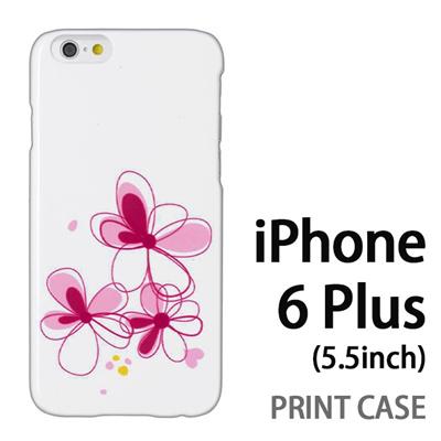 iPhone6 Plus (5.5インチ) 用『0822 花びら3つ 赤』特殊印刷ケース【 iphone6 plus iphone アイフォン アイフォン6 プラス au docomo softbank Apple ケース プリント カバー スマホケース スマホカバー 】の画像