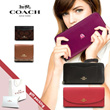 [COACH] 100% AUTHENTIC COACH Wallet Collection ★ Special Offers !! Free Shipping !