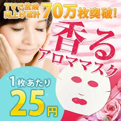 【送料無料】ナチュラルローズマスク 120Pセット ナチュラルローズプレミアムマスク DX シートパック 日本製シートパック シートマスク パックアロマ ローズマスク(40枚×3袋)シートパック シートマスク【S】の画像