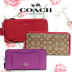 READY STOCK IN SG-COACH  SMALL MEDIUM LARGE WRISTLETS/WALLETS- SPECIAL PROMO-100% AUTHENTIC