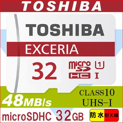 送料無料microSDHC32GBToshiba東芝UHS-I超高速48MB/sパッケージ品microSDカードマイクロSDUHS-1対応Class10SD-C032GR7AR048ACHR海外パッケージマイクロsdカード32gb