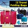 【旅行で大活躍♪♪】折りたたみ/旅行バッグ / スーツケース対応  /キャリーに通せる多機能/ トラベルバッグ/キャリーケース