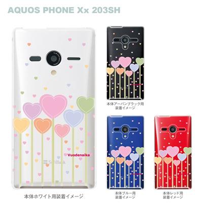 【AQUOS PHONEケース】【203SH】【Soft Bank】【カバー】【スマホケース】【クリアケース】【Vuodenaika】 21-203sh-ne0022caの画像