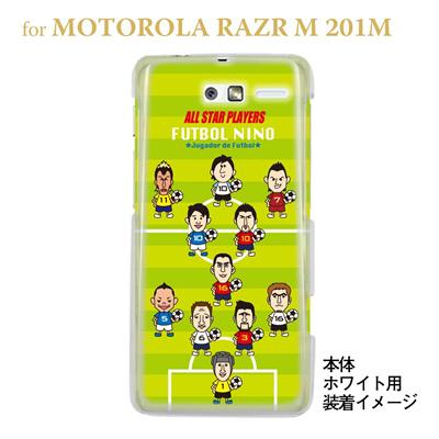 【MOTOROLA RAZR ケース】【201M】【Soft Bank】【カバー】【スマホケース】【クリアケース】【サッカー】【オールスター】 10-201m-f-all02の画像