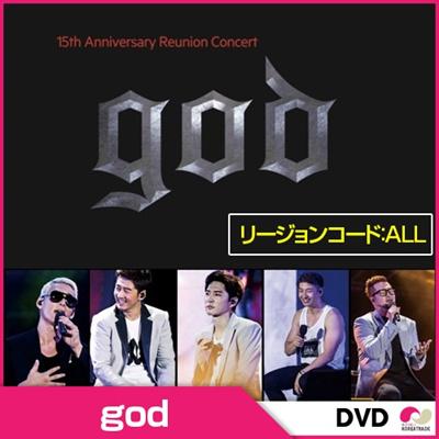 【安心国内発送】【予約12/15】【DVD】【初回ポスター】god - 15TH ANNIVERSARY REUNION CONCERT SPECIAL DVD (5 DISC) リージョンコード ALL ◆の画像