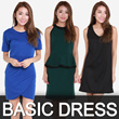 ★19 May Update★Basic Casual Dress Pinafore Romper★ Ladies Trendy Fashionable Work OL Dress. Best Price! Fast Delivery!