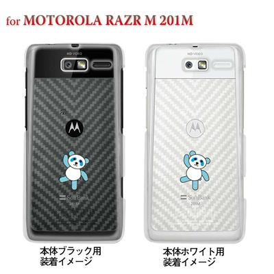 【MOTOROLA RAZR ケース】【201M】【Soft Bank】【カバー】【スマホケース】【クリアケース】【パンダ】 22-201m-ca0023の画像