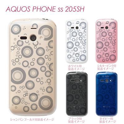【AQUOS PHONE ss 205SH】【205sh】【Soft Bank】【カバー】【ケース】【スマホケース】【クリアケース】【チェック・ボーダー・ドット】【トランスペアレンツ】【バブル】 06-205sh-ca0021pの画像